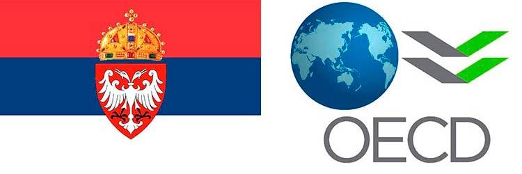 Сербия присоединилась к автоматическому обмену