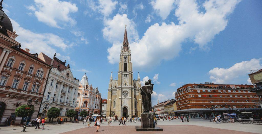 Трасты в Сербии